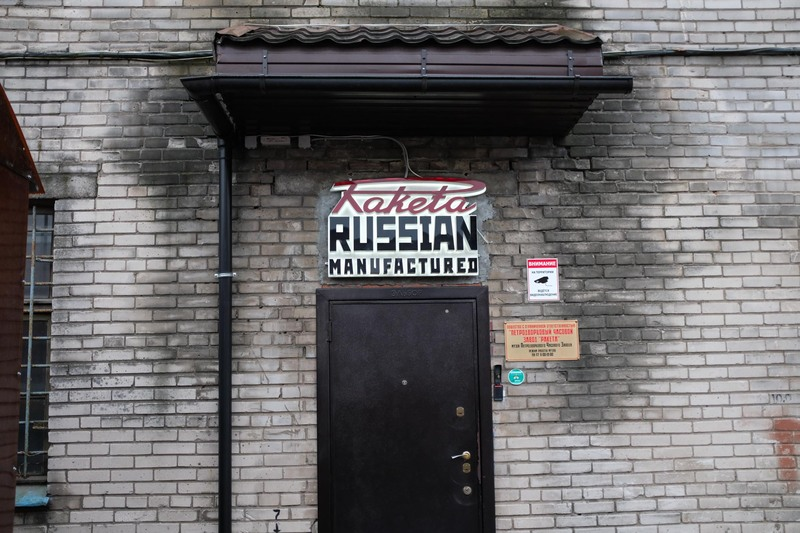 5 Things I Discovered When Visiting Raketa in Russia (And How Different it is from Switzerland)