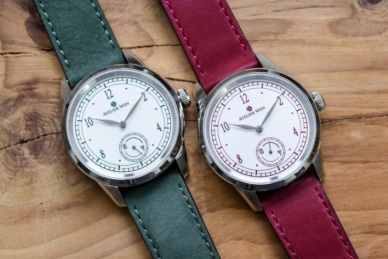 Atelier Wen Porcelain Odyssey Hao Red and Green Editions
