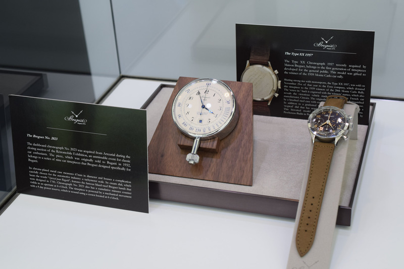 Cars & Watches with Breguet and Glashütte Original At London City Concours 2018